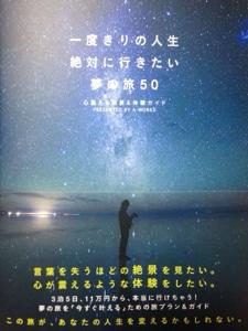 20150107-183950.jpg